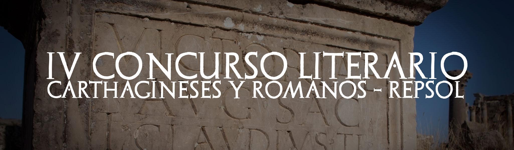 Arranca el IV Concurso Literario Carthagineses y Romanos de la mano de Repsol