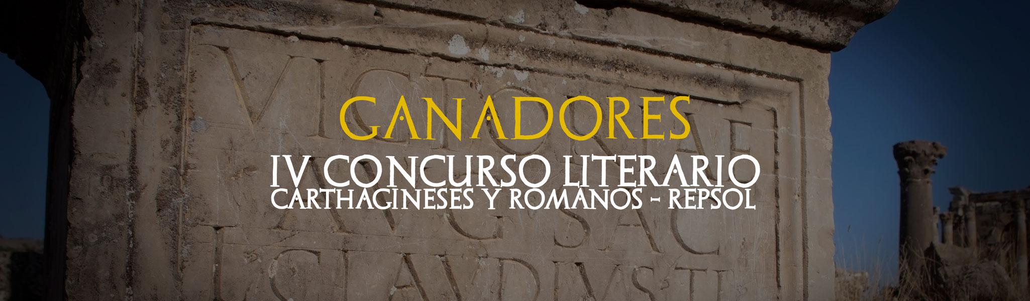 Juan Lorenzo Collado, Gloria Fernández y Leonor Antón ganan el IV concurso literario 'Fiestas de Carthagineses y Romanos'